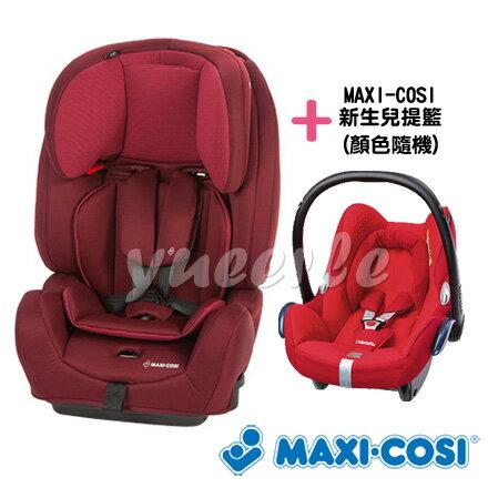 【超值組合】MAXI-COSI Aura 跨階段成長型汽車座椅-紅色+MAXI-COSI CabrioFix新生兒提籃汽座【悅兒園婦幼生活館】