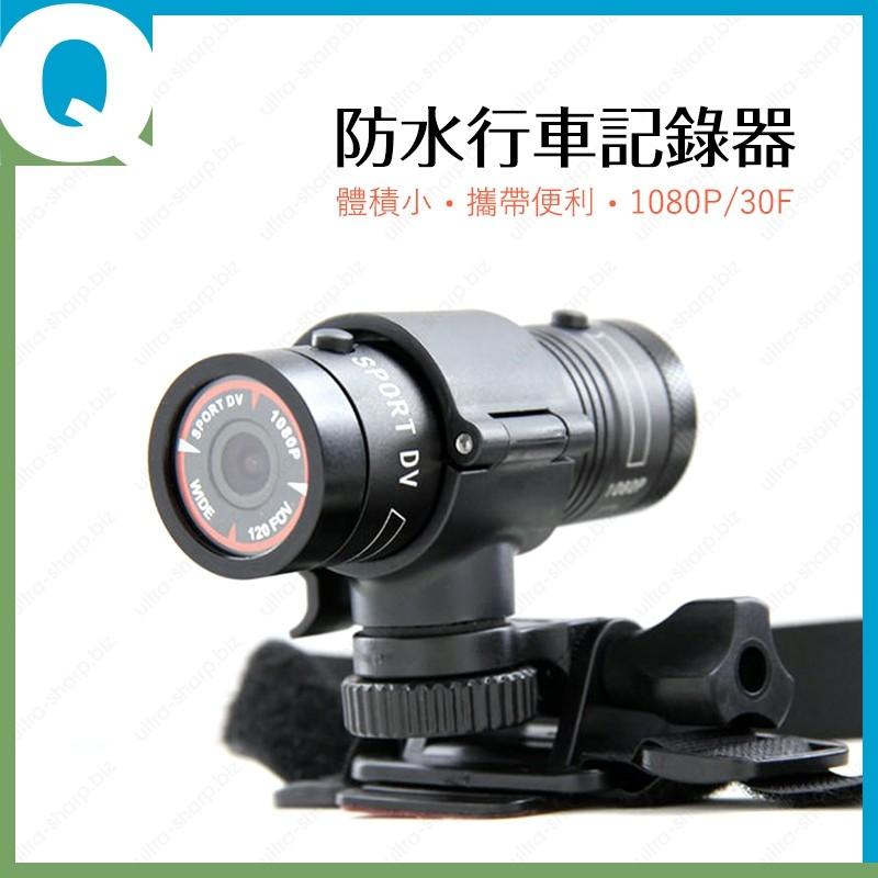[滿千免運] URS 防水行車記錄器 贈16G+兩截式支架+手機讀卡器 台灣公司附發票 機車行車紀錄器 SJ4000