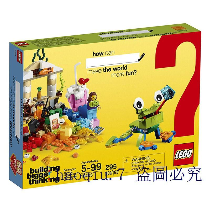 熱賣兒童節禮物樂高LEGO 60周年限定 10401/10402/10403/10404/10405