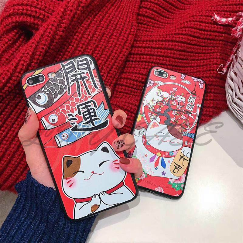 "For vivo Y71 6.0"" Case Happy New Year zhaocai kaiyun Soft Silicone TPU Cover"