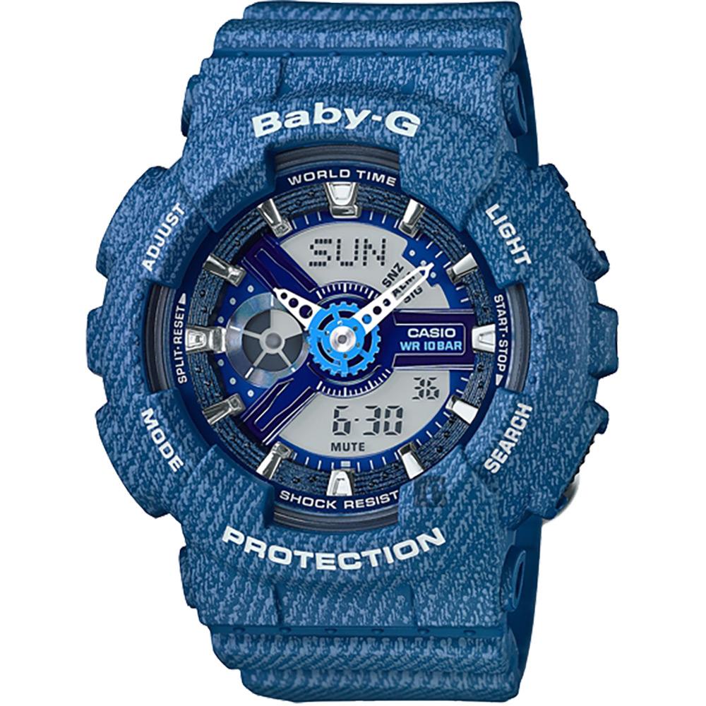 CASIO卡西歐 Baby-G 丹寧雙顯手錶-蔚藍色/43.4mm