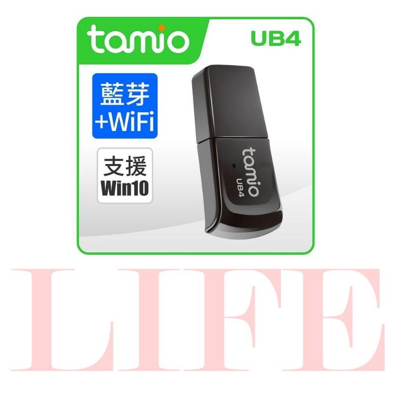 【全新含稅】TAMIO UB4-USB 藍芽無線網卡 網路 無線 藍芽4.0 WIFI