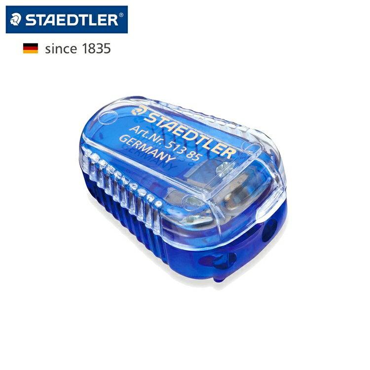 耀您館★德國製造STAEDTLER施德樓工程筆磨蕊器2mm筆芯研磨器513-85DSBK筆蕊研器磨芯器筆蕊研磨器銷筆芯器