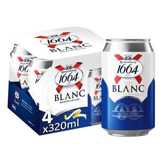 Kronenbourg 1664 Can Beer - Blanc