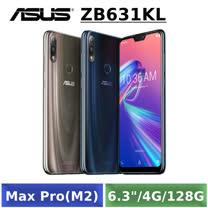 [特賣] ASUS ZenFone Max Pro (M2) ZB631KL 4G/128G (藍/銀)-【送螢幕保護貼+觸控筆】
