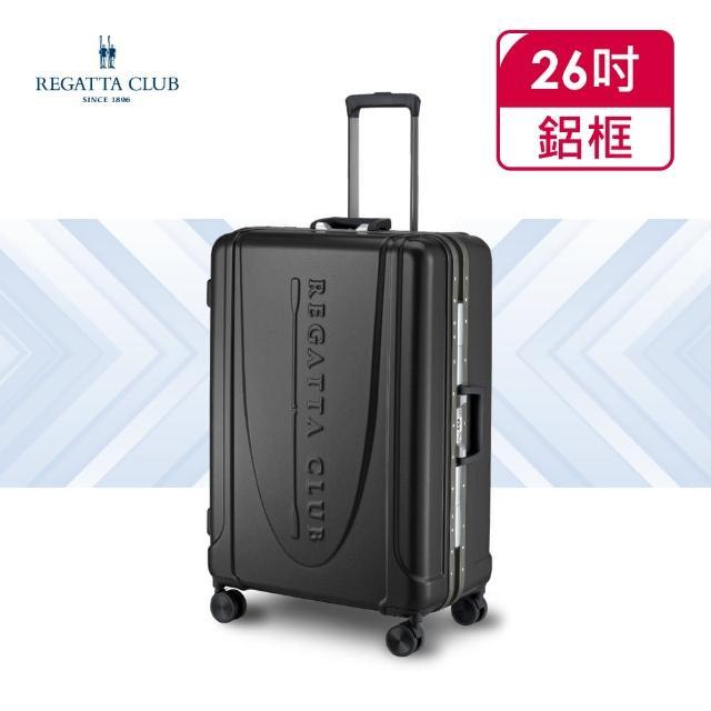 【Regatta Club】U型船槳26吋黑/紅2色可選飛機輪TSA海關鎖鋁框行李箱/旅行箱 行李箱(行李箱)