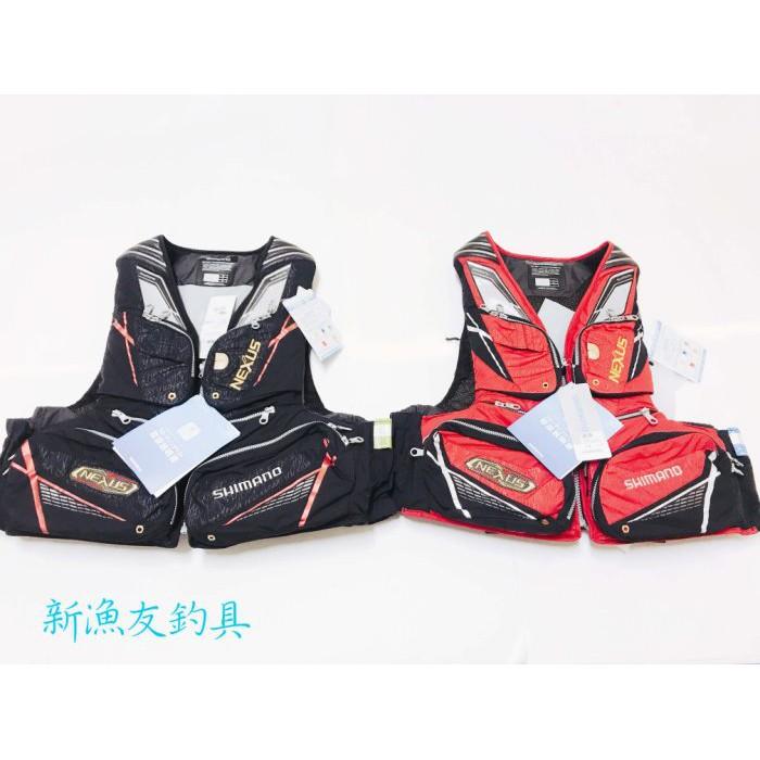 ◎新漁友釣具◎【Shimano救生衣】17年 NEXUS XT 救生衣 VF-122Q