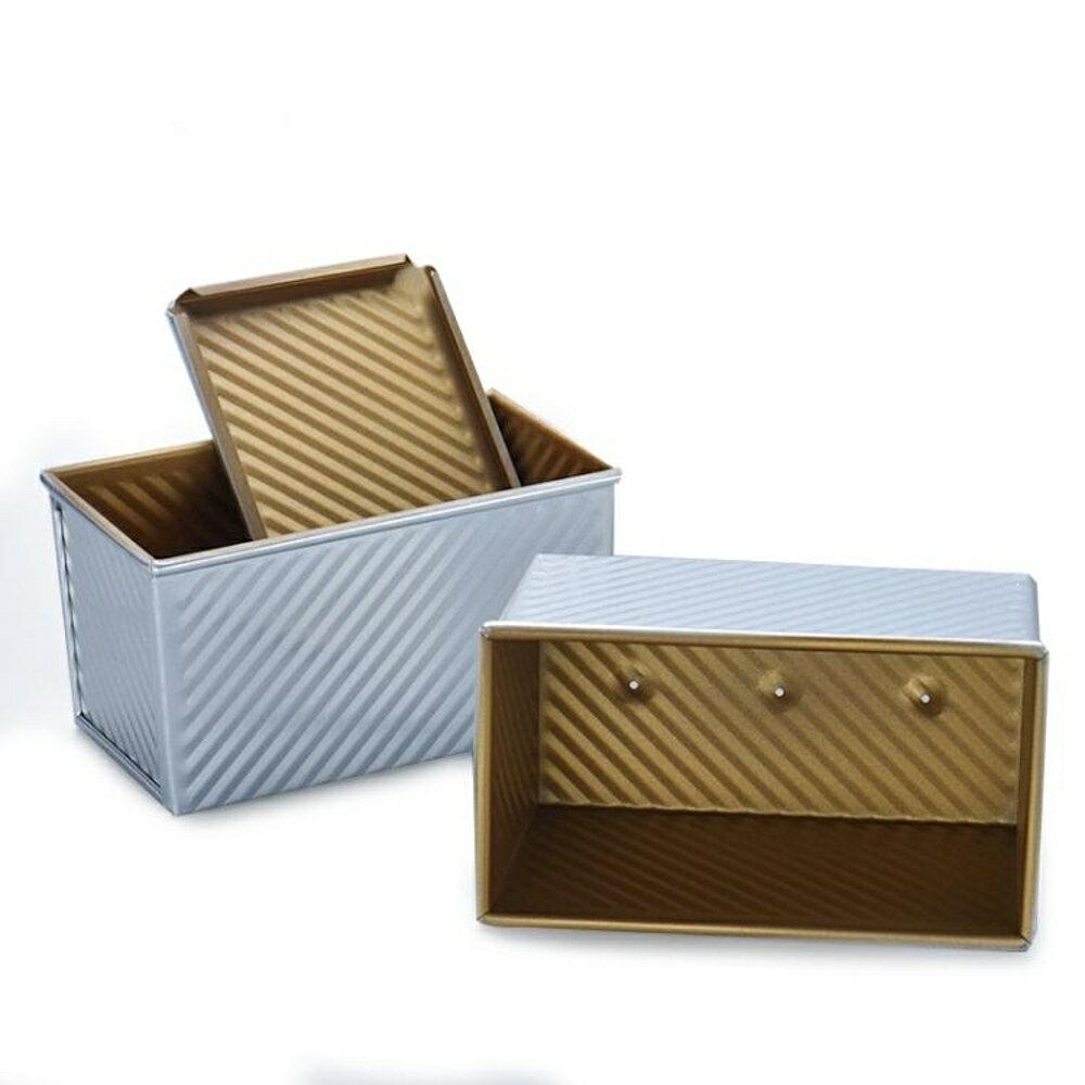【巧廚烘焙_展藝吐司盒450g】波紋不沾土司模面包帶蓋模具 烤箱用 英雄聯盟
