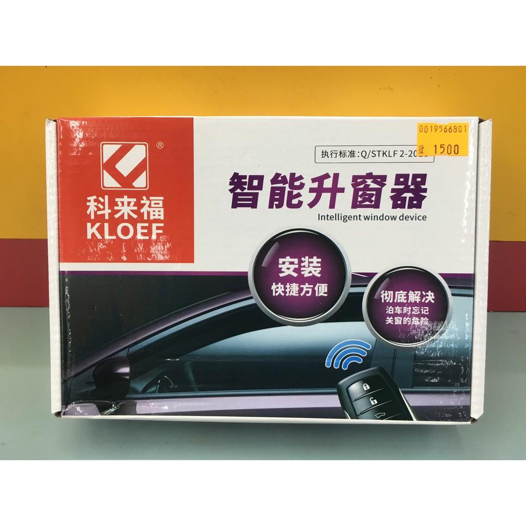 葉先生專屬賣場,CRV5代專用多功能速控+後視鏡自動收折~免破線 原車插座直上