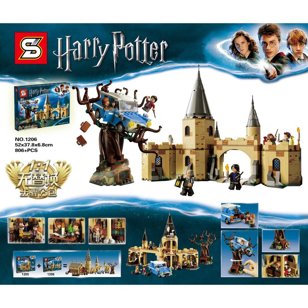 S牌積木 SY1206 哈利波特系列 霍格華茲城堡 霍格華茲大廳 非樂高LEGO75954可相容
