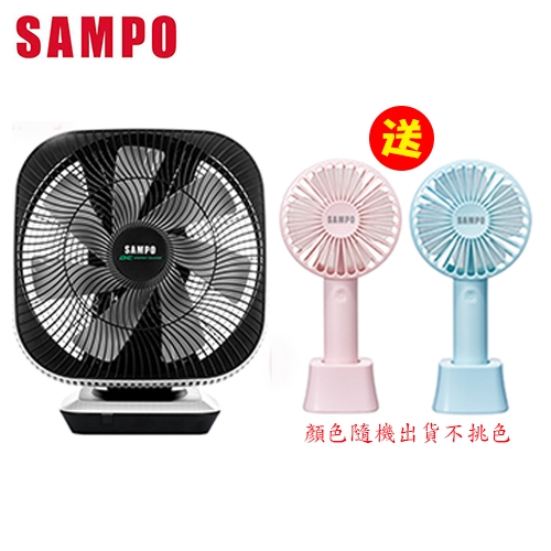 SAMPO聲寶 12吋DC節能3D空氣循環電風扇SK-HA12S-送USB充電手持風扇(送完為止)【愛買】