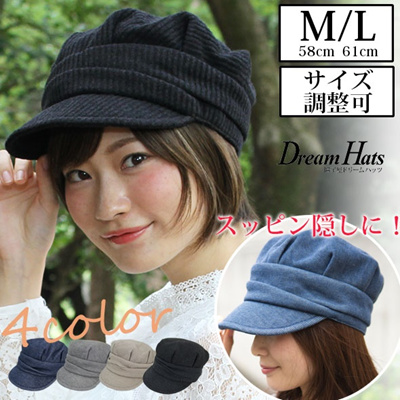 Hat Women's Spring Summer UV 58 cm 61 cm Softly tighten up to the workbag Cap Size Adjustable Sweat Material Women's Hat Men's Hat Work Cap UV Cut Hat