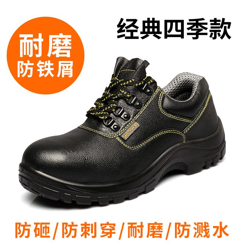Ben gu Safety Shoes Steel Head Male Safe Leather Shoes Anti-smashing And Anti-penetration Anti-slip Wear-Resistant Protective Shoes Work Shoes