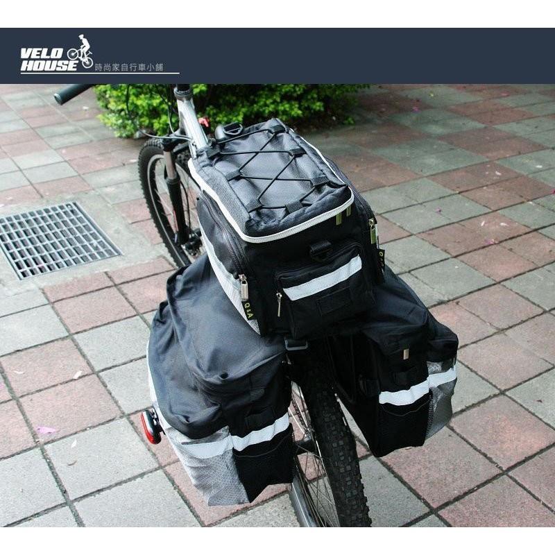【飛輪單車】自行車後貨架+後架包+後架馬鞍包環島三件組合-環島贊助價