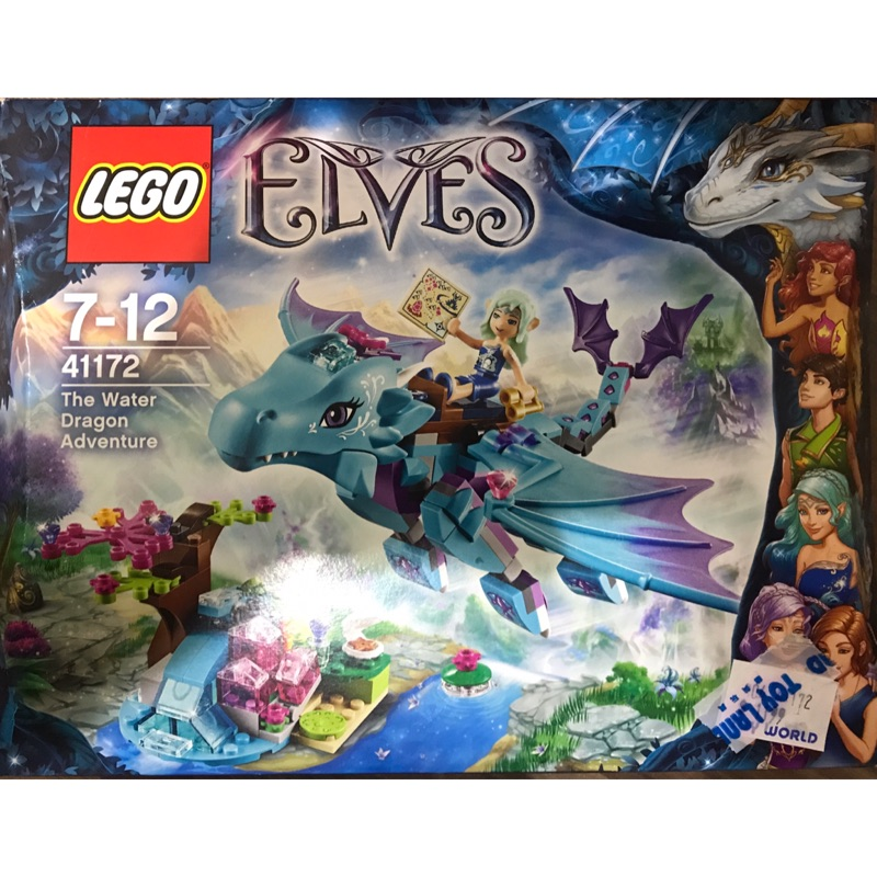 LEGO elves 41172 &friends 41907 &friend 41312