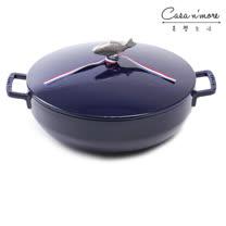 Staub 魚鍋 28cm 4.65L 藍色 法國製