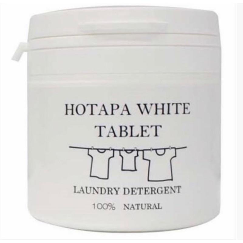 [現貨] HOTAPA 洗衣錠 (40粒)