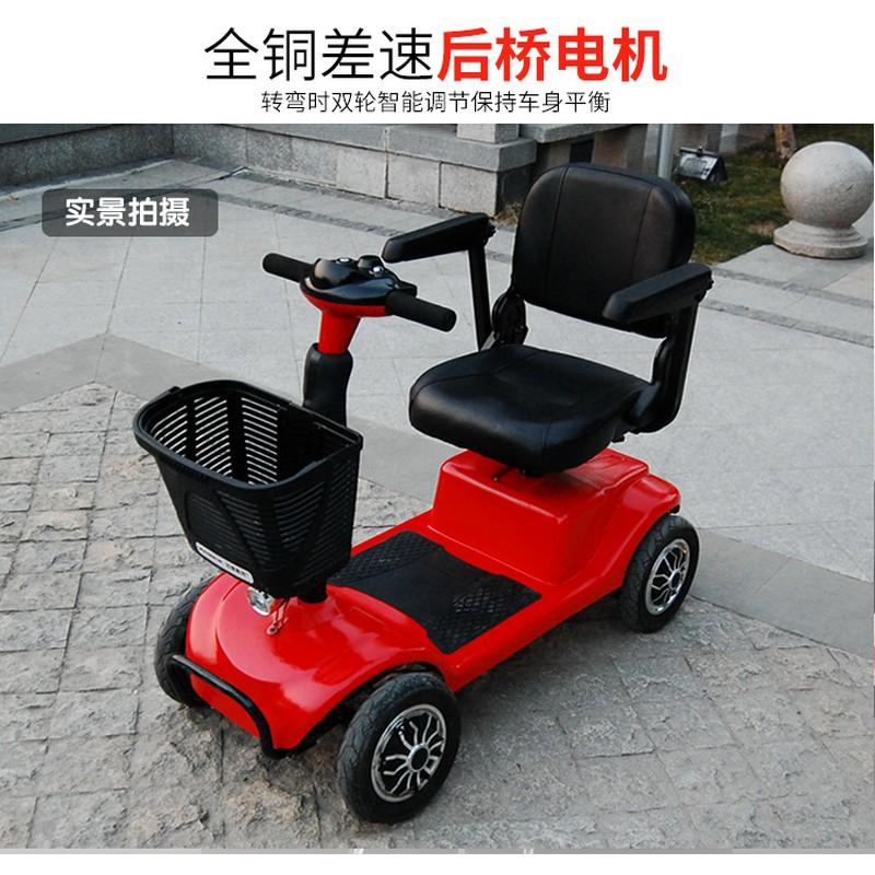 [廠商直銷]鋰電池款老人代步車 四輪電動車 折疊車電瓶車殘障輕便迷你型電動車