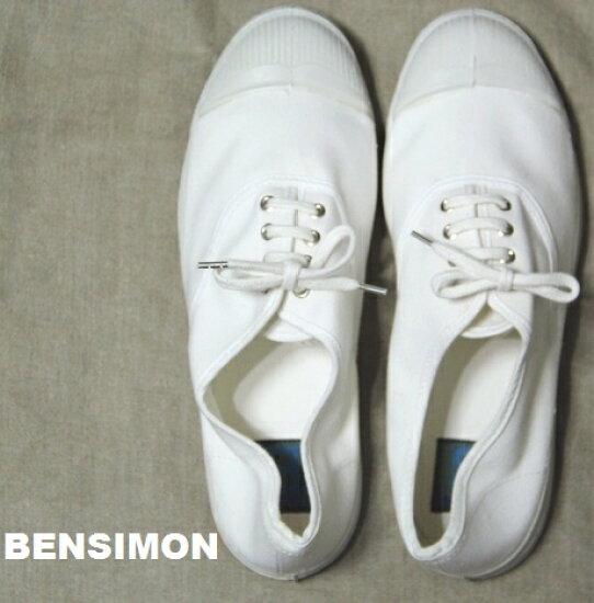 本西蒙24.0白帆布運動鞋/女士/滯銷商品/BENSIMON/Tennis lacets/鞋鞋 OUTLET for GREEN
