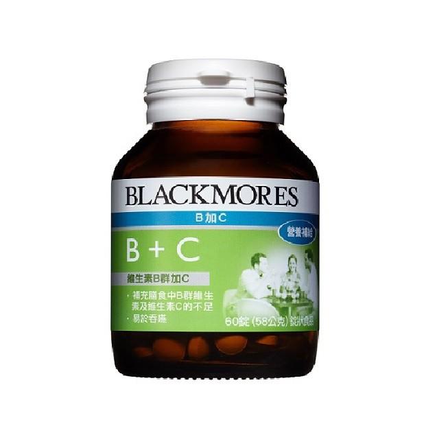 BLACKMORES澳佳寶 維生素B+C(60顆) -台灣百麗康美公司貨〔MAGO生活坊〕