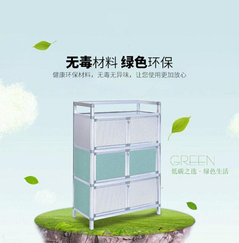 簡易餐邊櫃碗櫃置物廚櫃多功能不生銹鋁合金櫃櫥櫃廚房櫃子收納櫃QM 西城故事