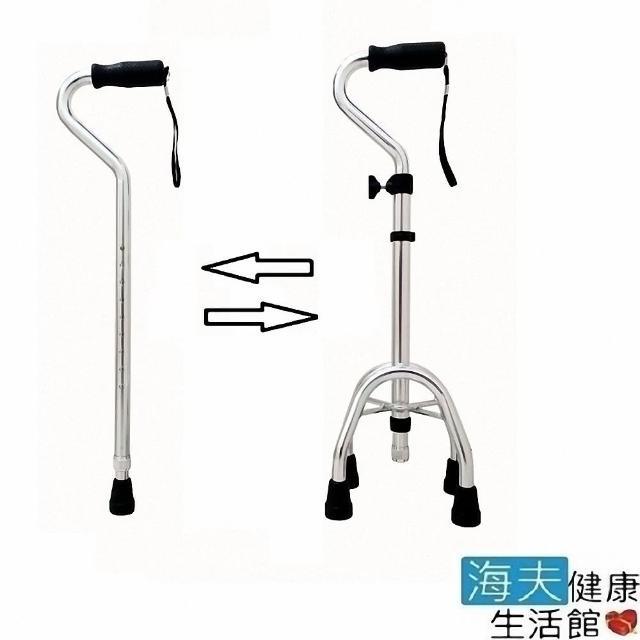 【海夫健康】恆伸醫療用手杖 未滅菌 鋁合金 日式子母 四腳拐 拐杖 小爪問號型(ER-2054)