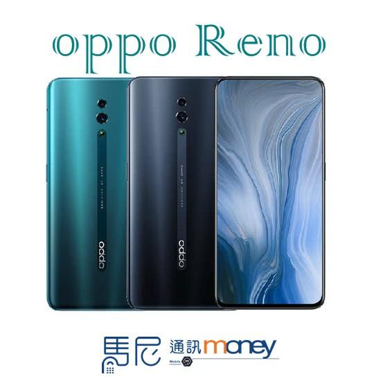 歐珀 OPPO Reno/6.4吋螢幕/256GB