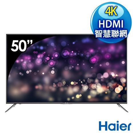 HAIER海爾 50吋 4K智慧連網  大型顯示器 【LE50K6000U】含基本安裝