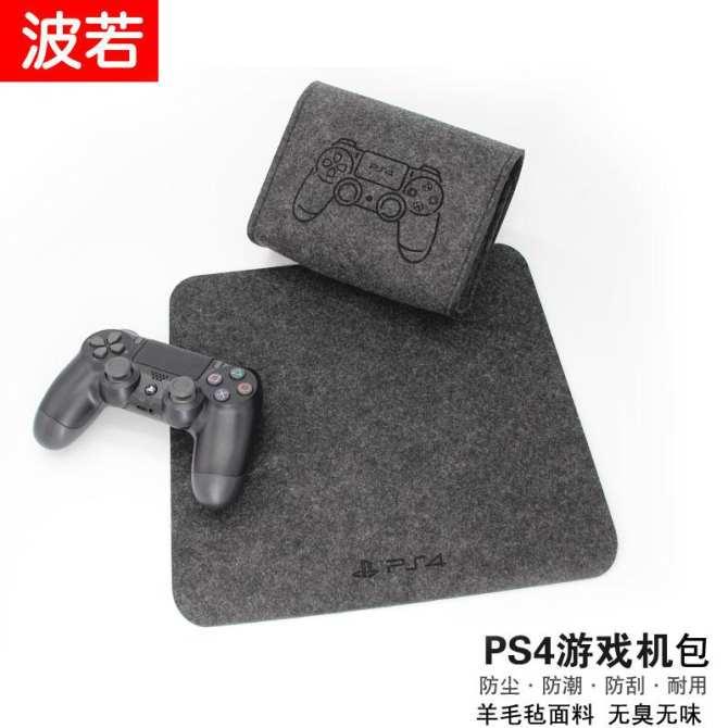 PS4 กระเป๋าเก็บของ PS4 ใหม่สไตล์ Slim Pro กระเป๋ากันกระแทก PS4 จับปลอกหุ้มเก็บของสินค้า