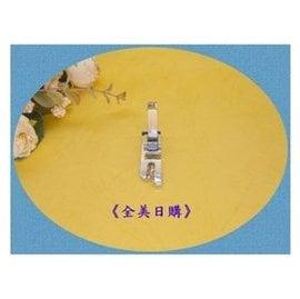捲邊縫壓布腳 勝家 斜針6200或9200系列 縫紉機 適用*