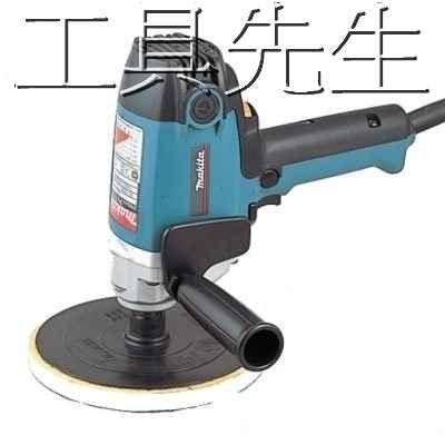 含稅/型號:PV7000C【工具先生】日本 牧田 makita 專業型 打臘機 打蠟機 汽車美容/石材美容 拋光.打蠟