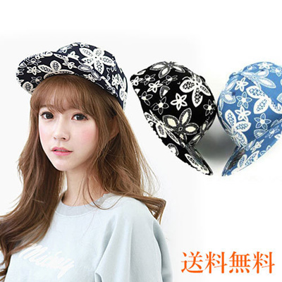 【Free Shipping】 Flower Pattern Ladies Men's Hat Snap Back Cap Simple Cap Snap Back Dance Wear Hat UV Cut Costume Hip Hop Cap UV Protective Cap UV Hat