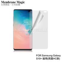 NISDA for 三星 Samsung Galaxy S10+/ S10 Plus 高透光抗刮螢幕保護貼-非滿版