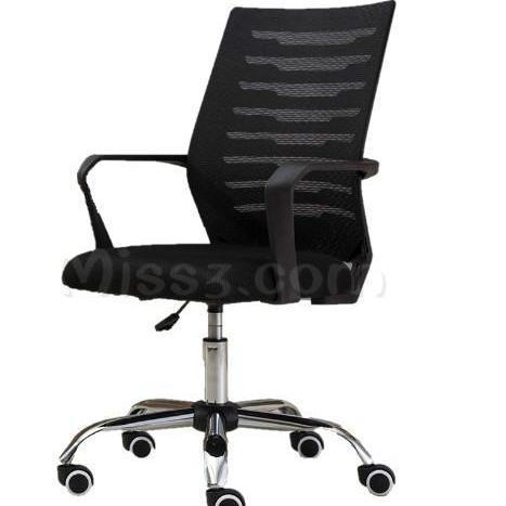 Ergonomic Home / Office Chair