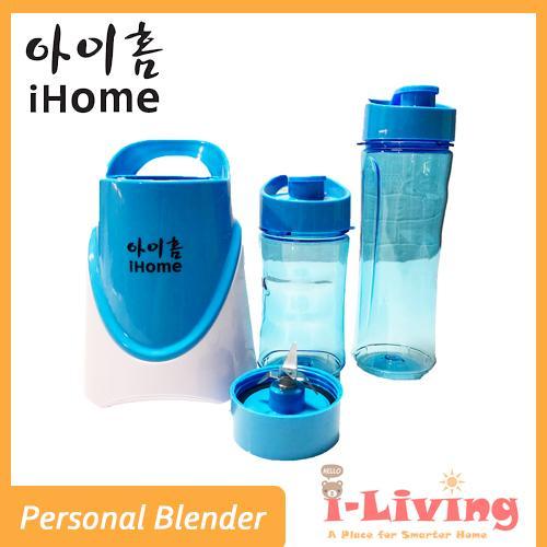i-Home i-B11 Personal Blender