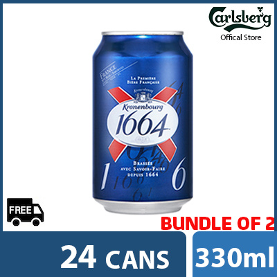 Kronenbourg Lager Can 330ml ( Pack of 48 ) *Bundle of 2*