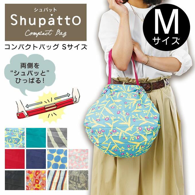 日本Marna / Shupatto系列秒收包 / 媽媽包/購物袋 /M尺寸/thc-maa-s-411。共10色-日本必買 日本樂天代購 (2138*0.5)。件件免運