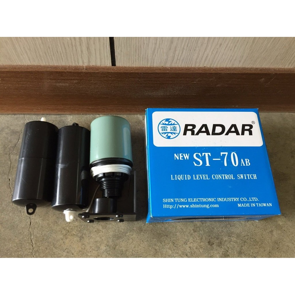 雷達牌 水位開關 ST-70AB 液面控制器 水塔雷達