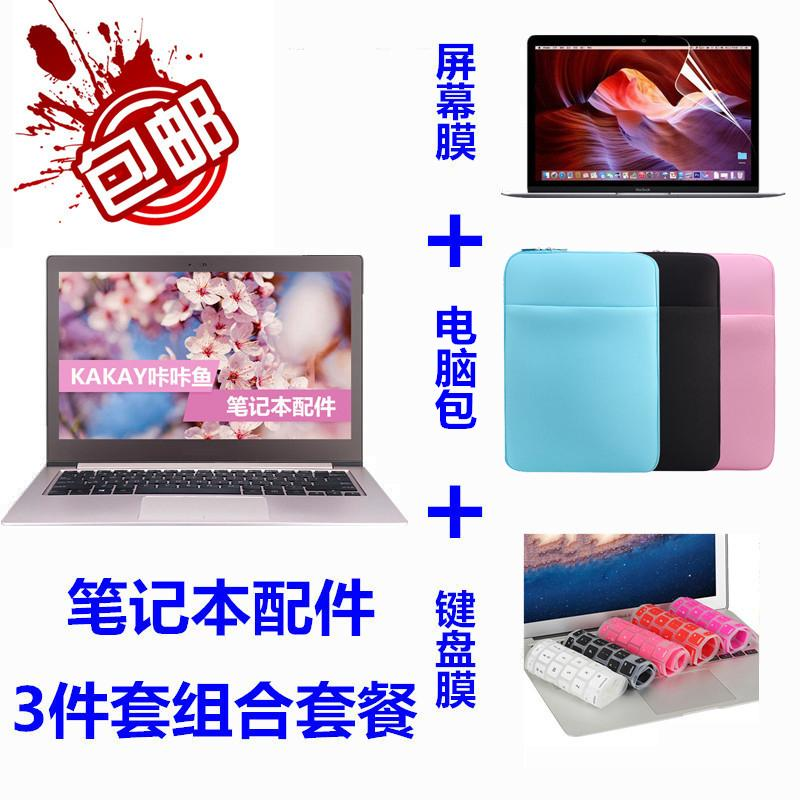 13.3 Inch Acer SF113-31 Laptop Hummingbird Swift 1 Computer Keyboard Film Screen Protector Sleeve