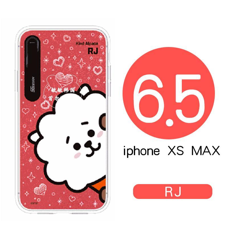 South Korea BT21 Bulletproof Boys x s max Phone Case 10 Cellphone Flash 7/plus iPhone X Shining x r Protective Case