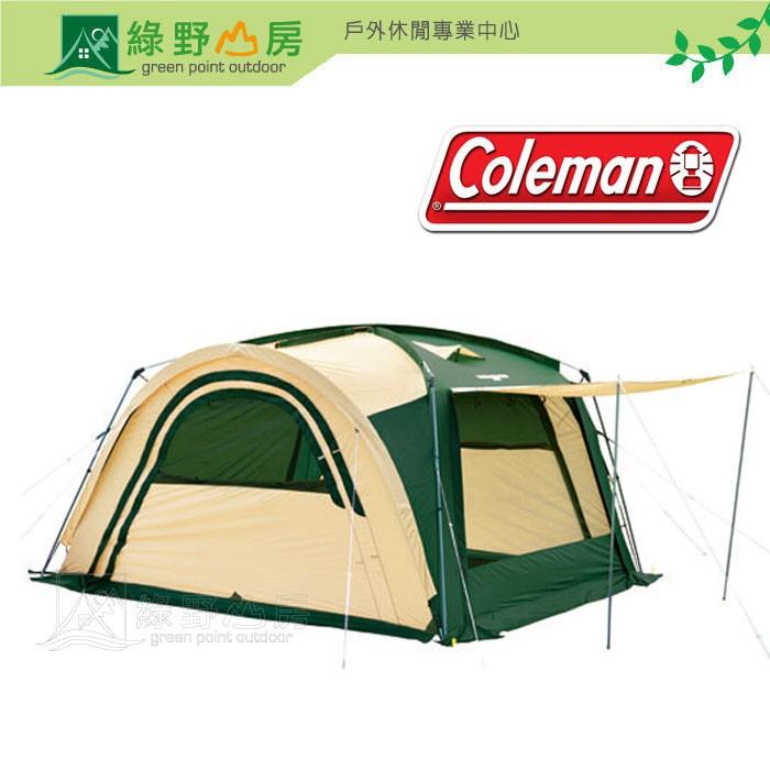 綠野山房》Coleman 美國 隧道式網屋II 露營帳 客廳帳 炊事帳 CM-2869