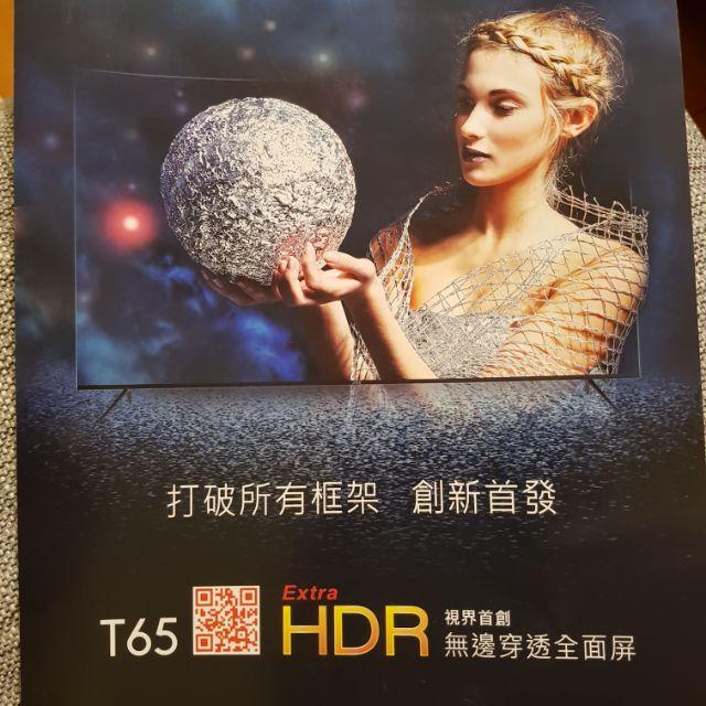 Toyota交車禮 JVC 65吋HDR無邊框4K電視兌換券