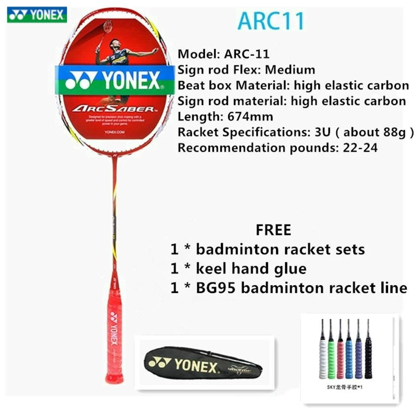 YONEX ARCSABER 11 Full Carbon Single Badminton Racket Hot sale SJ