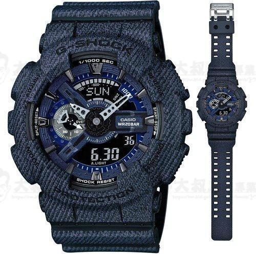 (寥寥)CASIO G-SHOCK GA-110DC-1A 牛仔丹寧紋路 雙顯 防水 手錶 腕錶 電子
