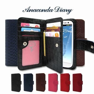OPPO R11S Plus Case ML_AnacondaWallet Diary / Cover Casing Design Premium Mobile Phone card storage