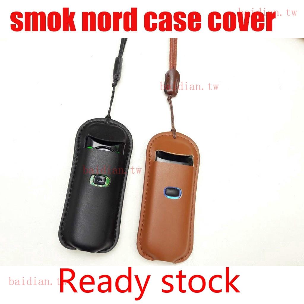 【baidian】 質感 smok Nord Zero pod 主機 質感皮套原裝帶充電口和掛繩皮套保護套防摔防臟