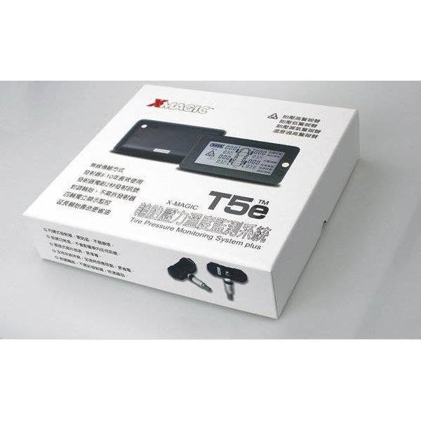 【胎壓偵測器】100%台灣製造「德國低頻傳輸X-MAGIC 」T5e MAZDA 2 3 5 6 CX7 CX9