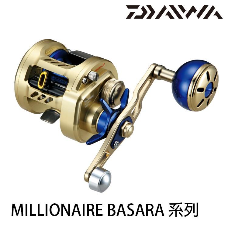 漁拓釣具 DAIWA MILLIONAIRE BASARA系列 鼓式捲線器 船釣可用