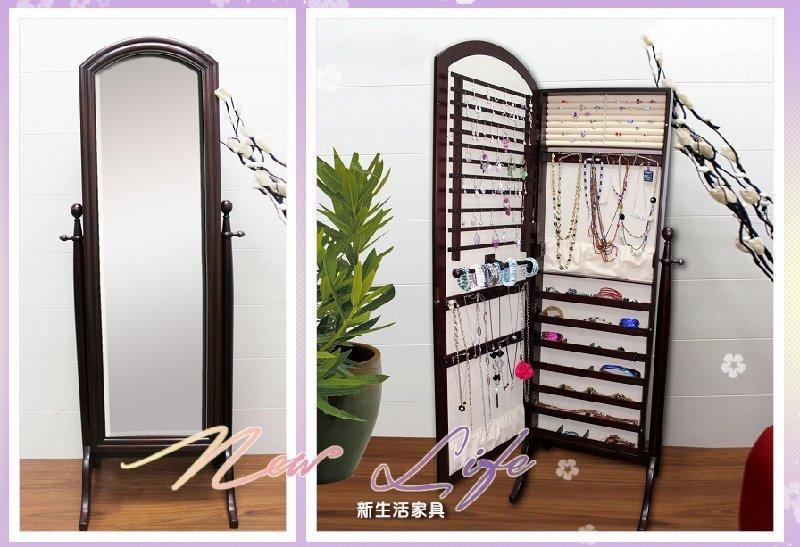 ? 新生活家具?  全身鏡《回憶》新古典珠寶穿衣鏡 全身立鏡 歐式 鏡子櫃 首飾櫃