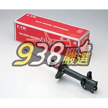 938嚴選 日本KYB黑筒 小悍馬 2006年5月以後用 前避震器桶身 前避震器 前 避震器 桶身 筒身 TERIOS
